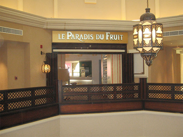 Le Paradis du Fruit Restaurant